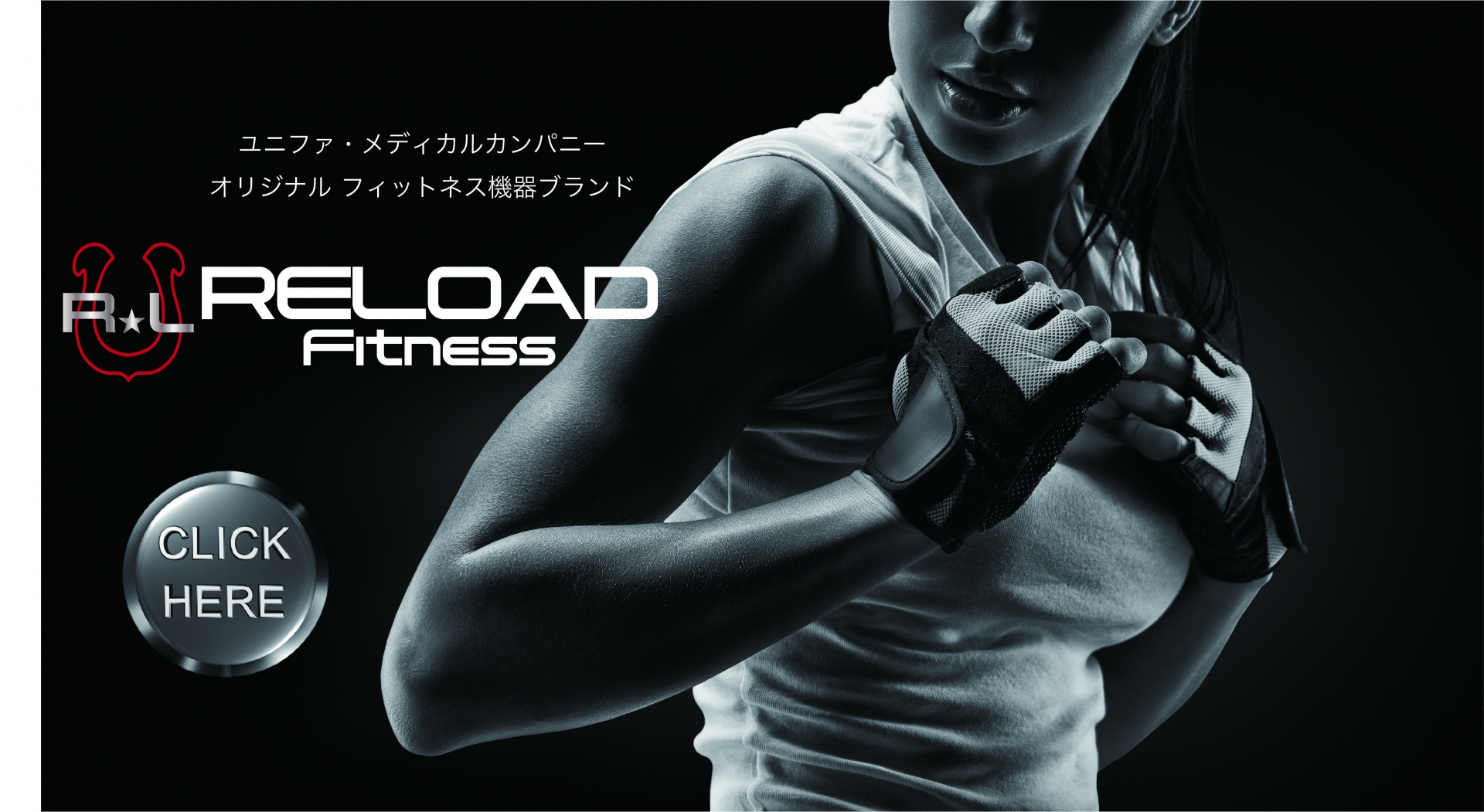 RELOAD Fitness home page
